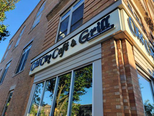 Old City Café & Grill